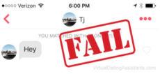 message fail