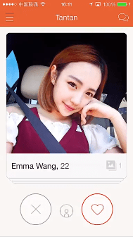 Momo online dating