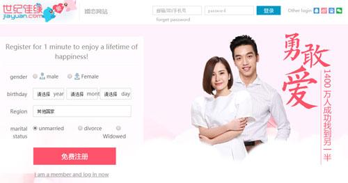 jiayuan dating site
